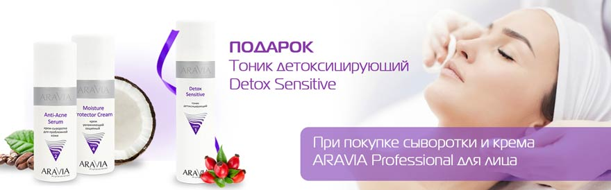 Магазины профессиональной косметики для лица в москве