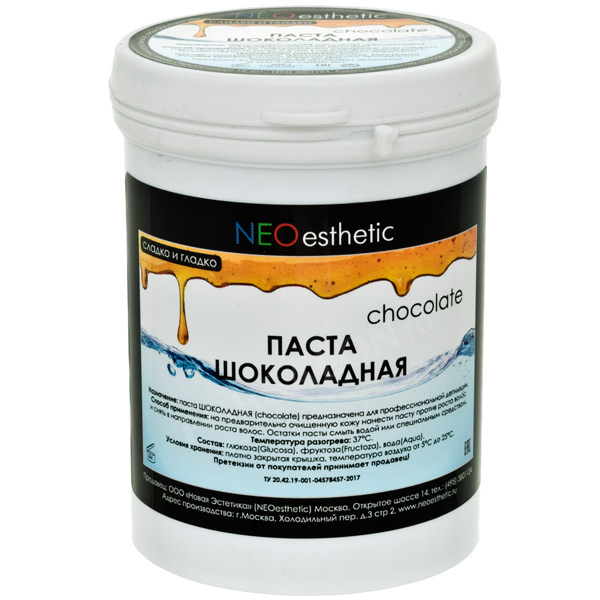 Сахарная паста NEOesthetic - Шоколадная. 300 г